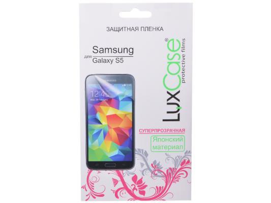 Защитная пленка Luxcase для Samsung Galaxy S5 (Суперпрозрачная),142x72 мм