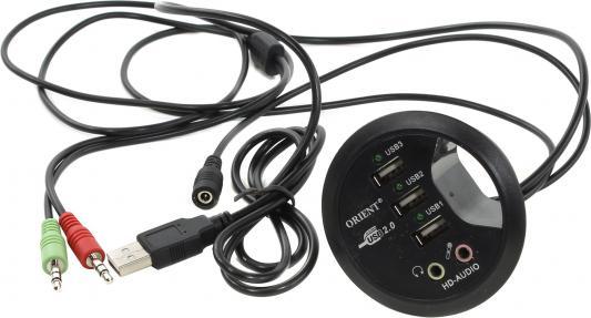 Концентратор USB 2.0 HUB ORIENT DE-370N 3 Port - Хаб встраиваемый в паз на столе + аудиовход/выход