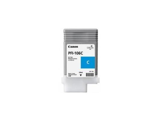 Картридж Canon PFI-106 C для iPF6300S 6400 6450 голубой все цены
