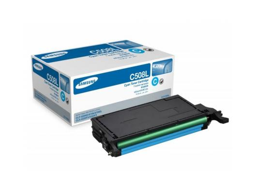 Картридж Samsung CLT-C508L для CLP-670ND 4000стр голубой картридж samsung clp 620 670 clx 6220 6250 clt y508l see