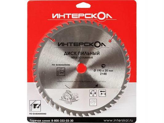 Пильный диск Интерскол 190x2x20x48T по алюминию