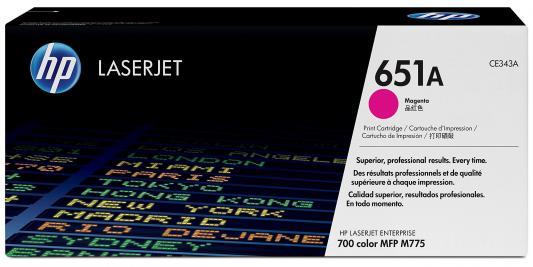 Картридж HP CE343A 651A для LJ 700 Color MFP 775 пурпурный 16000стр картридж hp cf214x для lj 700 mfp m712 17500стр