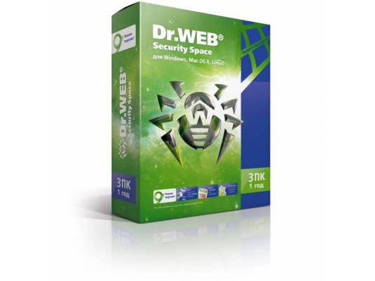Антивирус Dr.Web Security Space на 12 мес на 3ПК BHW-B-12M-3-A3 BOX антивирус