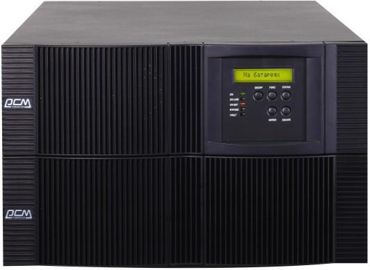 цена на Источник бесперебойного питания Powercom VRT-10K 1000VA Черный