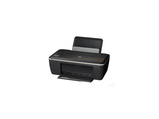 МФУ HP Deskjet Ink Advantage 2520hc <CZ338A> принтер/ сканер/ копир, А4, 7/4 стр/мин, USB
