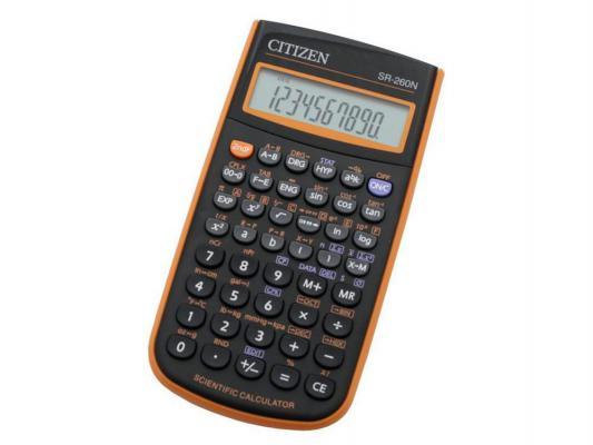 Калькулятор Citizen SR-260NOR 10+2 разряда научный 165 функций черно-оранжевый