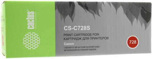 Тонер-Картридж Cactus CS-C728S для CANON i-SENSYS MF4410 MF4430 MF4450 MF4550D черный 2100 стр принтер canon i sensys colour lbp653cdw лазерный цвет белый [1476c006]