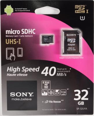 Карта памяти Micro SDHC 32Gb Class 10 Sony SR32UYA UHS-1 + адаптер