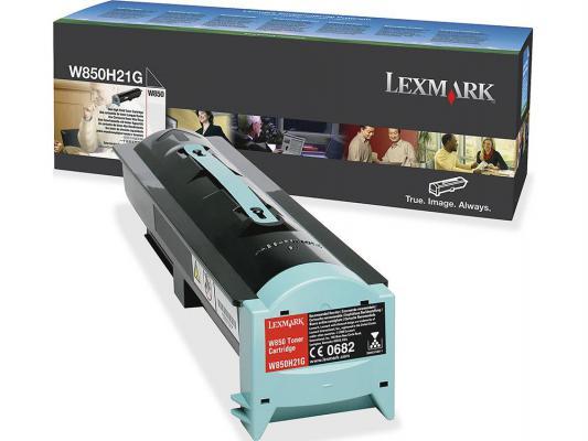Картридж Lexmark W850H21G для W850 черный