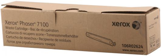 Контейнер для отработанного тонера Xerox 106R02624 для Phaser 7100 24000стр
