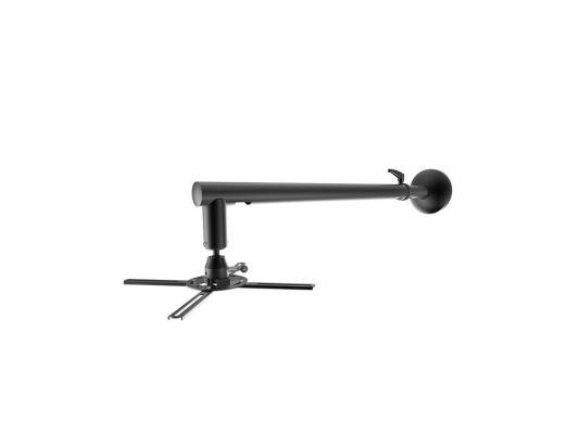 Кронштейн Arm media PROJECTOR-9 black, для проекторов, max 26 кг, настенный, 2 ст свободы, наклон ±20°, вращение на 360°, от стены