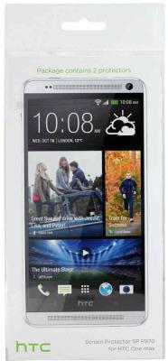 Пленка защитная прозрачная HTC SP P970 для HTC One max