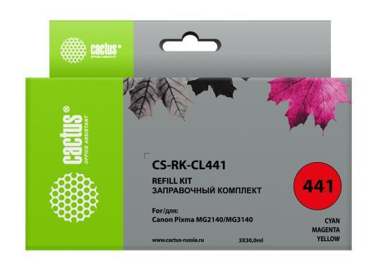 Фото - Заправка Cactus CS-RK-CL441 для Canon MG2140/MG3140 3x30мл цветной копилка котик цветной керамика 12х9 12 7365 13464 1