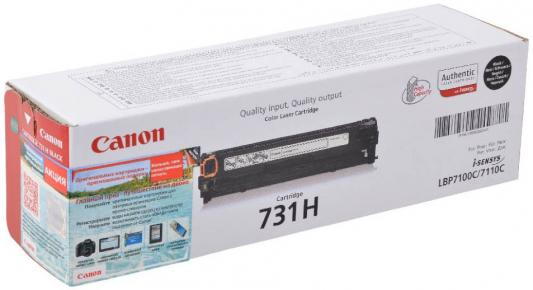 Тонер-Картридж Canon 731HBK 6273B002 для LBP-7780 черный 12000стр canon 731hbk black