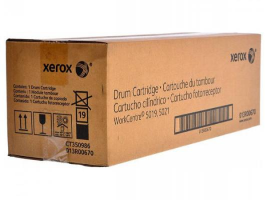 Фотобарабан Xerox 013R00670 для WC 5019/5021 черный картридж xerox 006r01573 для workcentre 5019 5021 9000стр