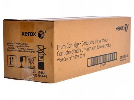 Фотобарабан Xerox 013R00670 для WC 5019/5021 черный