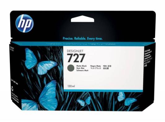 Картридж HP B3P22A №727 для HP Designjet T920 T1500 ePrinter series 130мл матовый черный