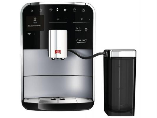 Кофемашина Melitta Caffeo Barista T F 730-101 серебристый