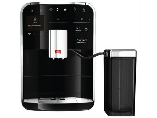 цена на Кофемашина Melitta Caffeo Barista TS F 750-102 черный