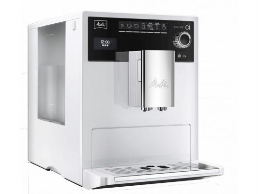 Кофемашина Melitta Caffeo CI Е 970-102 белый