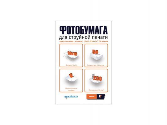 Бумага T2 PP-007 10x15 230г/м2 матовая 50л