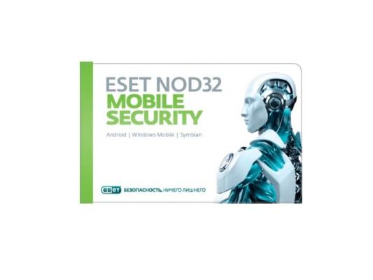 Антивирус ESET NOD32 Mobile Security лицензия на 12 мес на 3 устройства NOD32-ENM2-NS(BOX)-1-1 по eset nod32 nod32 mobile security 3 устройства 1 год base box nod32 enm2 ns box 1 1