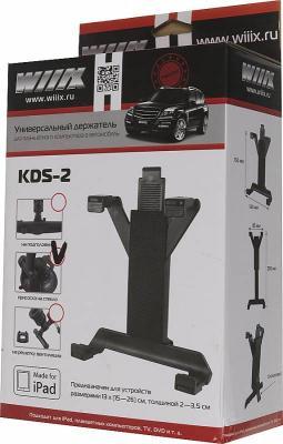 Автомобильный держатель Wiiix KDS-2 для планшетов крепление на стекло черный