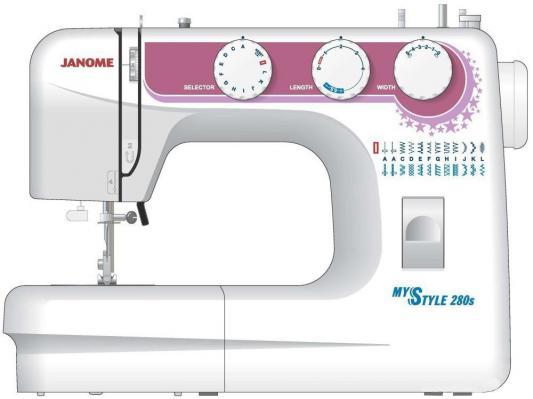 Швейная машина Janome 280MS белый