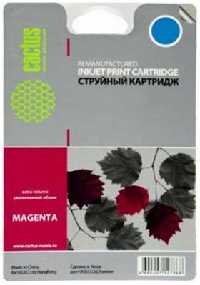цена на Картридж Cactus CS-C9453A №70 для HP Designjet Z3100 пурпурный