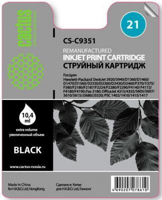 Картридж Cactus CS-C9351 №21 для HP DeskJet 3920/3940/D1360/D1460/D1470/D1560/D2330/D2360/D2430 черный мфу hp deskjet ink advantage 5275