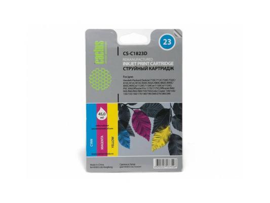 Картридж Cactus CS-C1823D №23 для HP DeskJet 700series/712c/720c/722c/810/812c/815c/830C/832C цветной картридж hp 23 c1823d