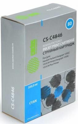Картридж Cactus CS-C4846 для HP DesignJet 1050C/1055CM/1000 голубой картридж cactus cs c4871 для hp designjet 1050c 1055cm 1000 черный