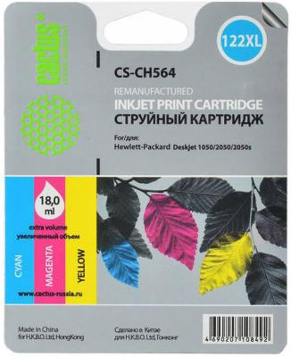 Картридж Cactus CS-CH564 №122XL для HP DeskJet 1050/2050/2050s цветной hot sales 80 printhead for hp80 print head hp for designjet 1000 1000plus 1050 1055 printer