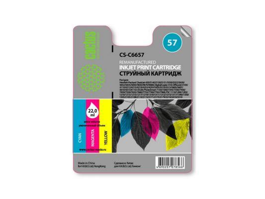 Картридж Cactus CS-C6657 для HP DeskJet 450/5145/5150/5151/5550 многоцветный 650стр картридж hp 650 многоцветный [cz102ae]