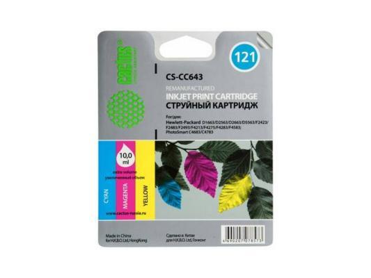 Картридж Cactus CS-CC643 для HP DeskJet D1663/D2563/F2423F4275/F4283/F4583 многоцветный 250стр картридж hp 17 многоцветный [c6625a]