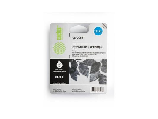 Картридж Cactus CS-CC641 №121XL для HP DeskJet D1663/D2563/D2663/D5563/F2423/F2483 черный 600стр цена 2017