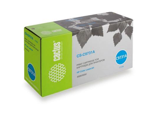 Картридж Cactus CS-C9731A для HP Color LaserJet 5500/5550 голубой 12000стр цена и фото