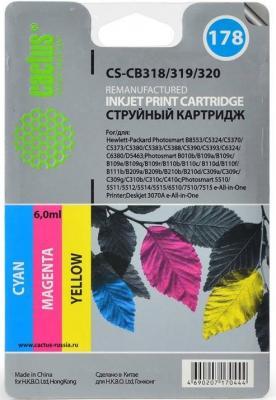 Комплект картриджей Cactus CS-CB318/319/320 №178 для HP PhotoSmart B8553/C5383/C6383 цветной набор картриджей cactus cs r can520