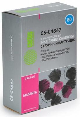 Картридж Cactus CS-C4847 для HP DesignJet 1050C/1055CM/1000 пурпурный картридж cactus cs c4871 для hp designjet 1050c 1055cm 1000 черный