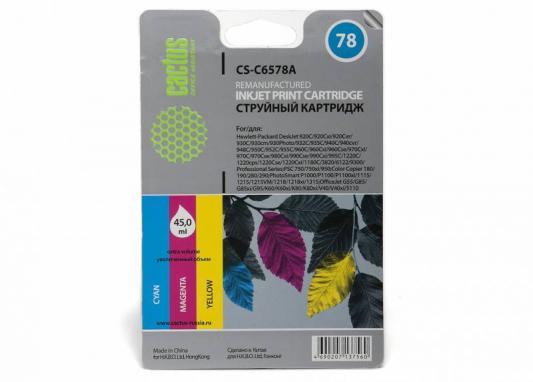 Картридж Cactus CS-C6578A №78 для HP DeskJet 900/1220C PhotoSmart P1000 цветной цена