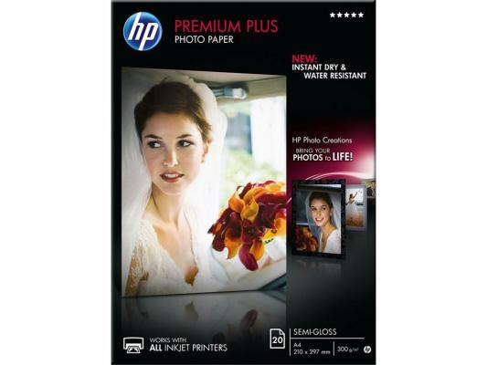 Фотобумага HP А4 300г/м2 20л полуглянцевая CR673A
