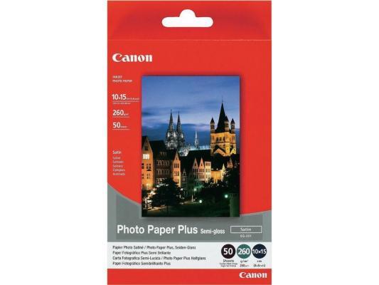 Бумага Canon SG-201 10х15см 260 г/кв.м полуглянцевая 1686B015 50л