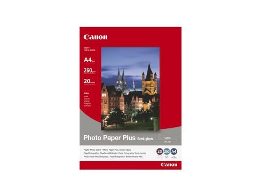 Бумага Canon SG-201 А4 260 г/кв.м полуглянцевая 1686B021 20л