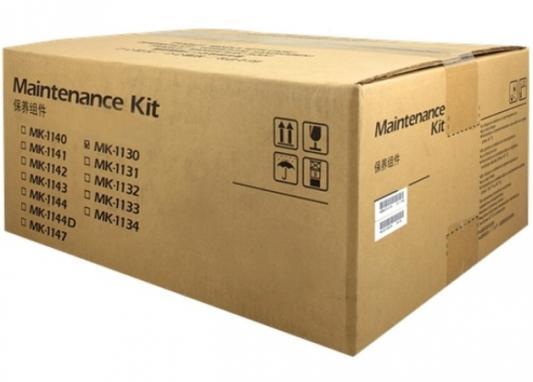 Ремкоплект Kyocera MK-1130 для FS-1030MFP DP/1130MFP 100 000стр. kyocera mk 1130 mk 1130