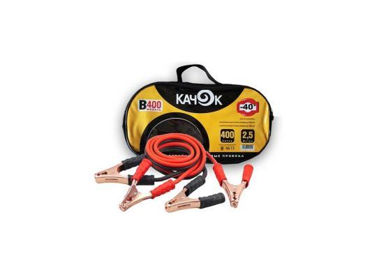 Пусковые провода для автомобилей Качок В-400 пусковые провода type r b 400cu 2 5m