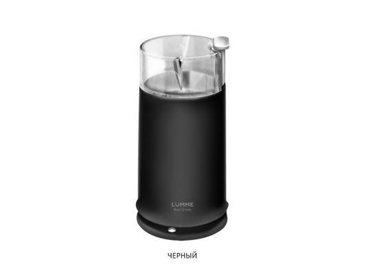Кофемолка LUMME LU-2601 черный