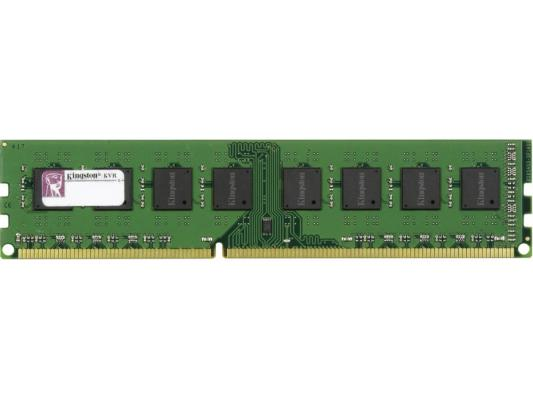 Оперативная память 4Gb PC3-10600 1333MHz DDR3L DIMM ECC Kingston CL9 KVR13LR9S8/4