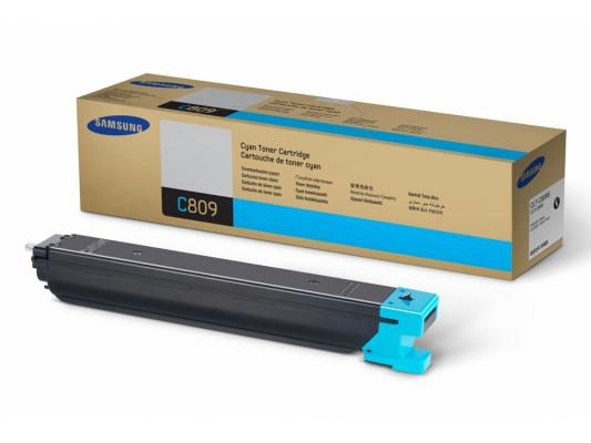 Картридж-тонер Samsung CLT-C809S/SEE для CLX-9201/9251/9301NA голубой 15000стр ty s809d reset chip for samsung clt r809 cltr809 clt r809 809 clt 809 clt809 clx 9301 nd na kcmy 50k free shjipping