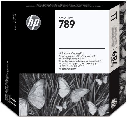 Устройство очистки печатающей головки HP CH621A №789 для Designjet L25500 hot sales 80 printhead for hp80 print head hp for designjet 1000 1000plus 1050 1055 printer