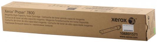 Тонер-Картридж Xerox 106R01571 для Phaser 7800 пурпурный 17200стр картридж xerox 108r00909 для phaser 3140 2500стр